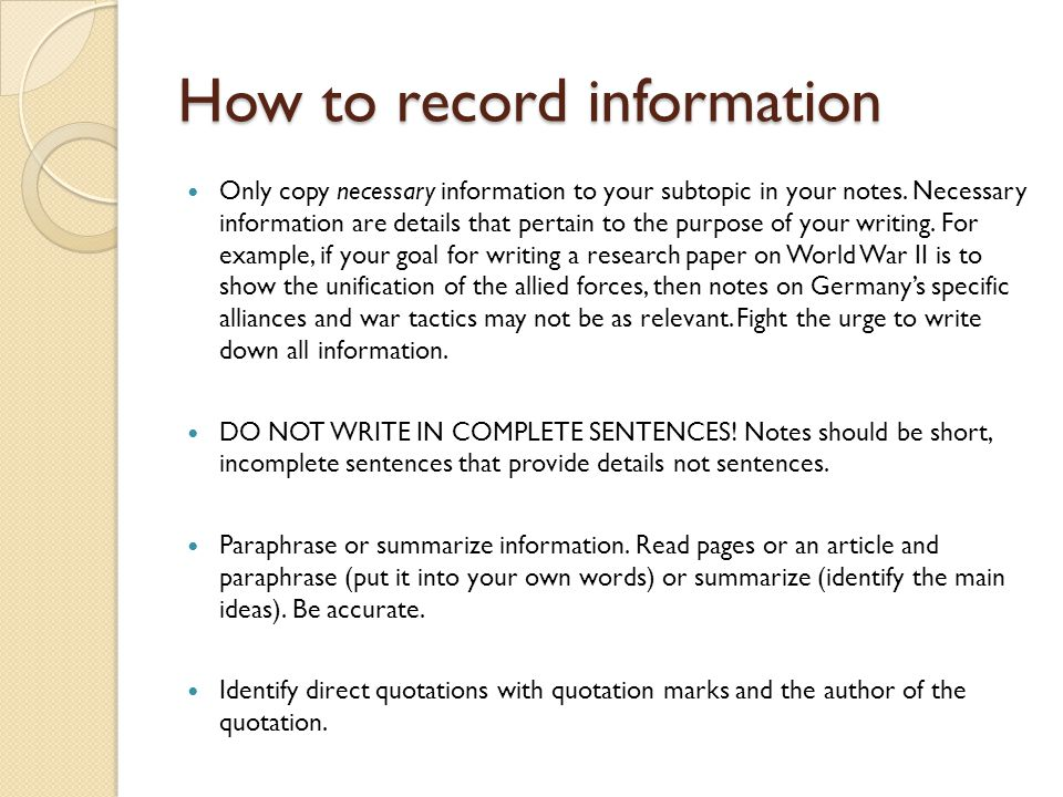 How to record information