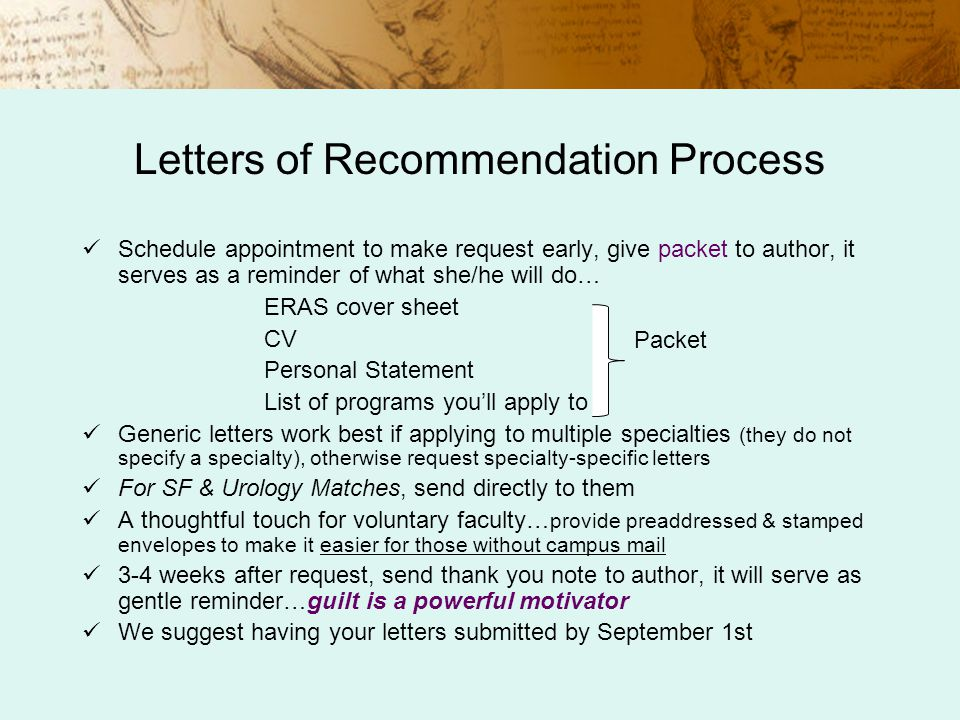 img letter of recommendation cover sheet Letters of recommendations (lors): list of guidelines img  you can obtain the  coversheet template from eras resources to download.