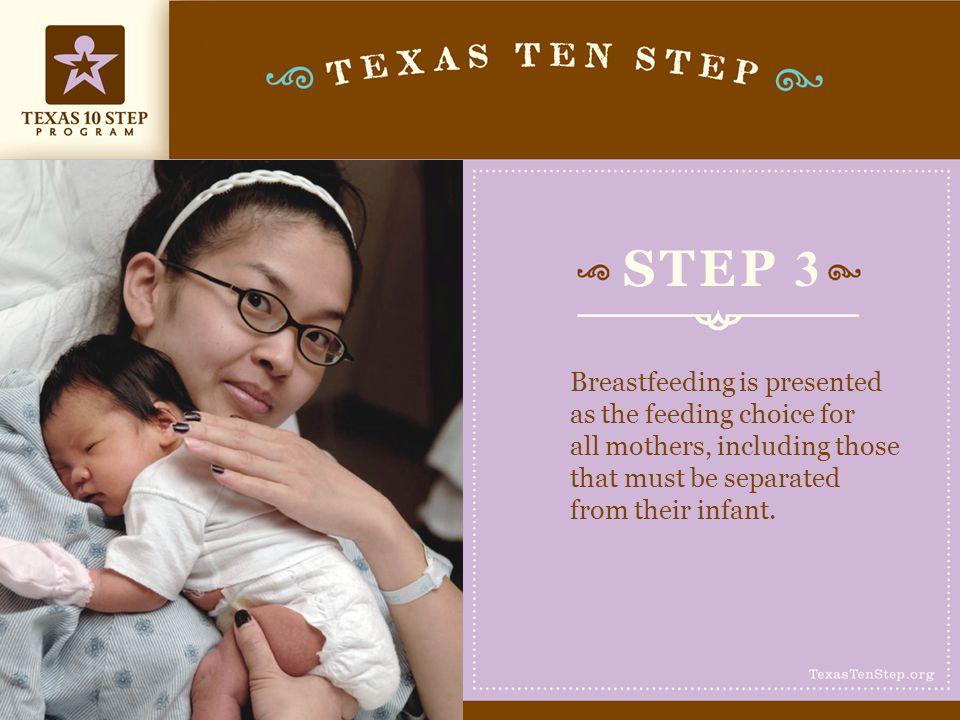 STEP 3 Breastfeeding is presented as the feeding choice for all mothers, including those that must be separated from their infant.