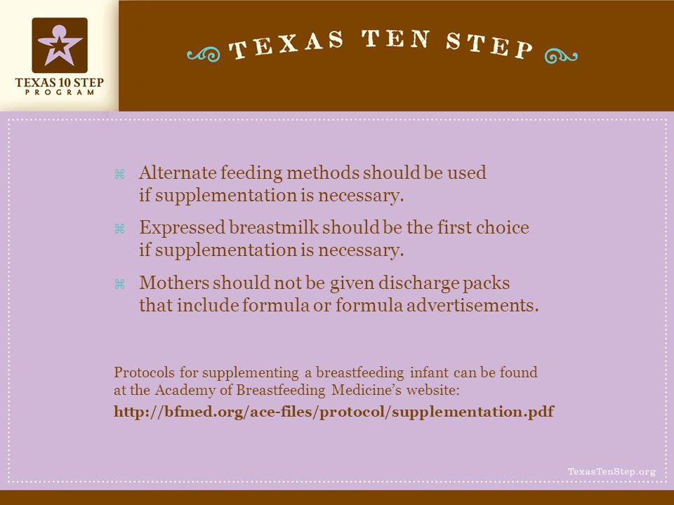Alternate feeding methods should be used if supplementation is necessary.