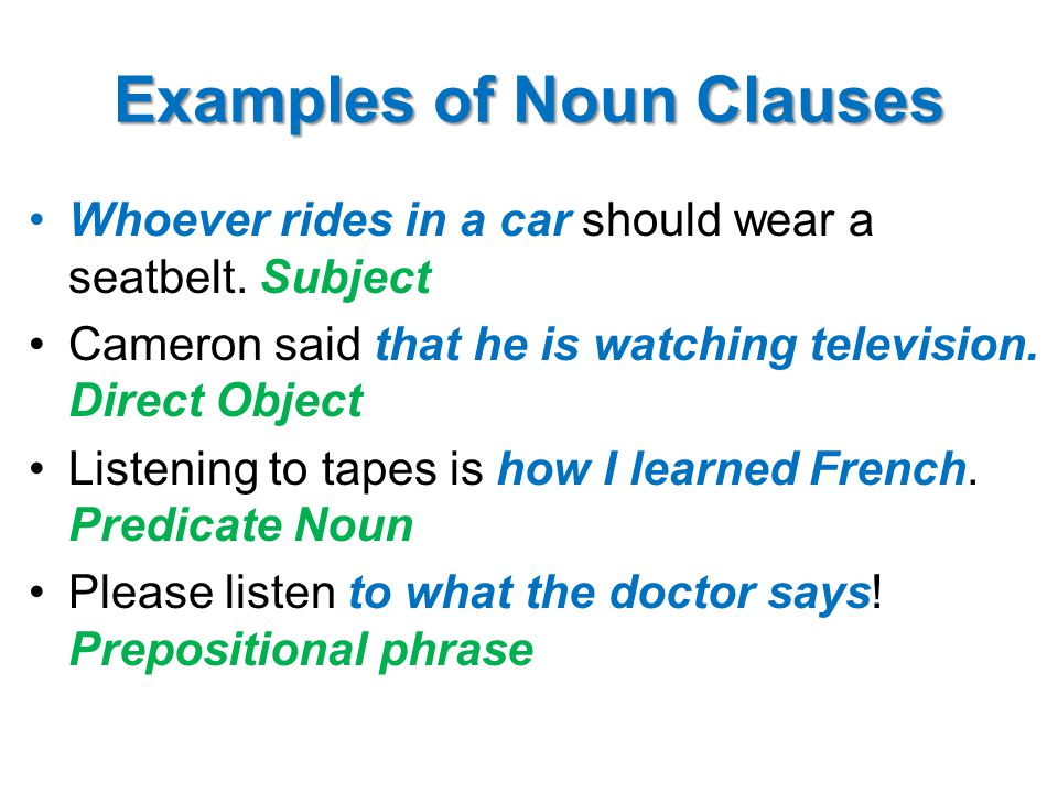noun clause sentences