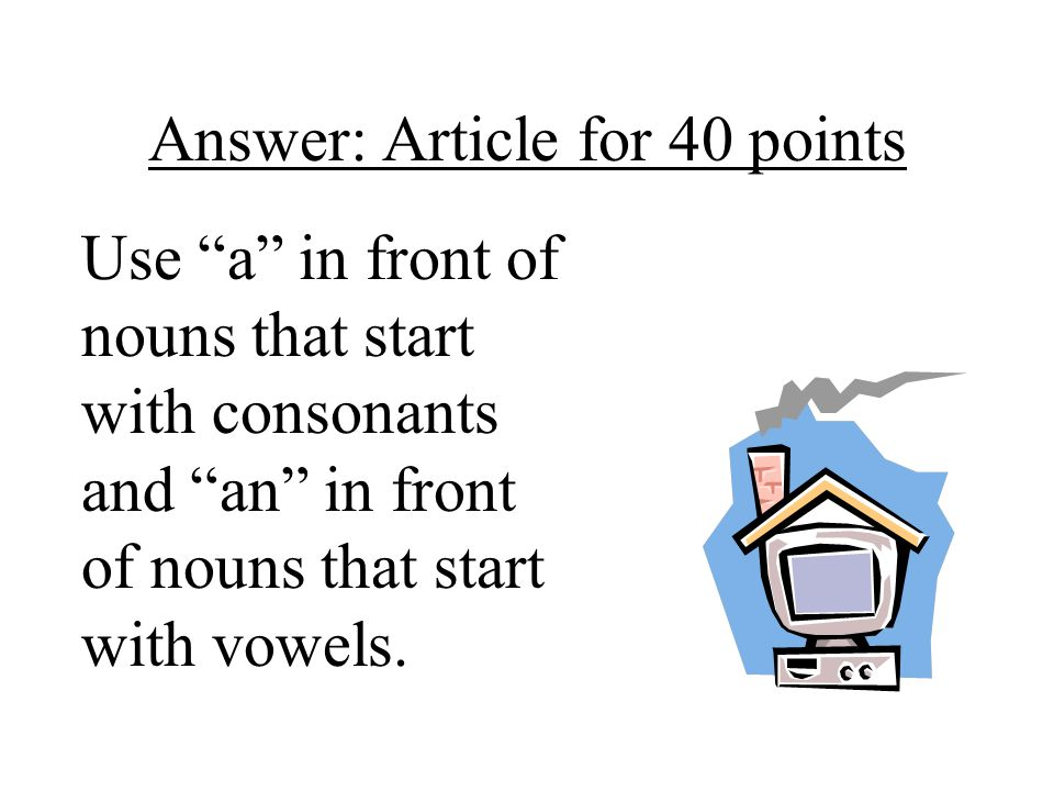 Answer: Article for 40 points