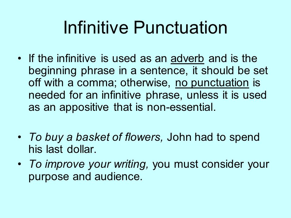 Infinitive Punctuation