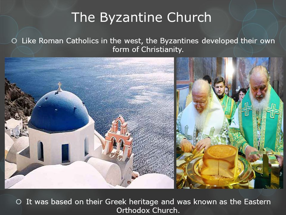 The Byzantine Church Like Roman Catholics in the west, the Byzantines developed their own form of Christianity.