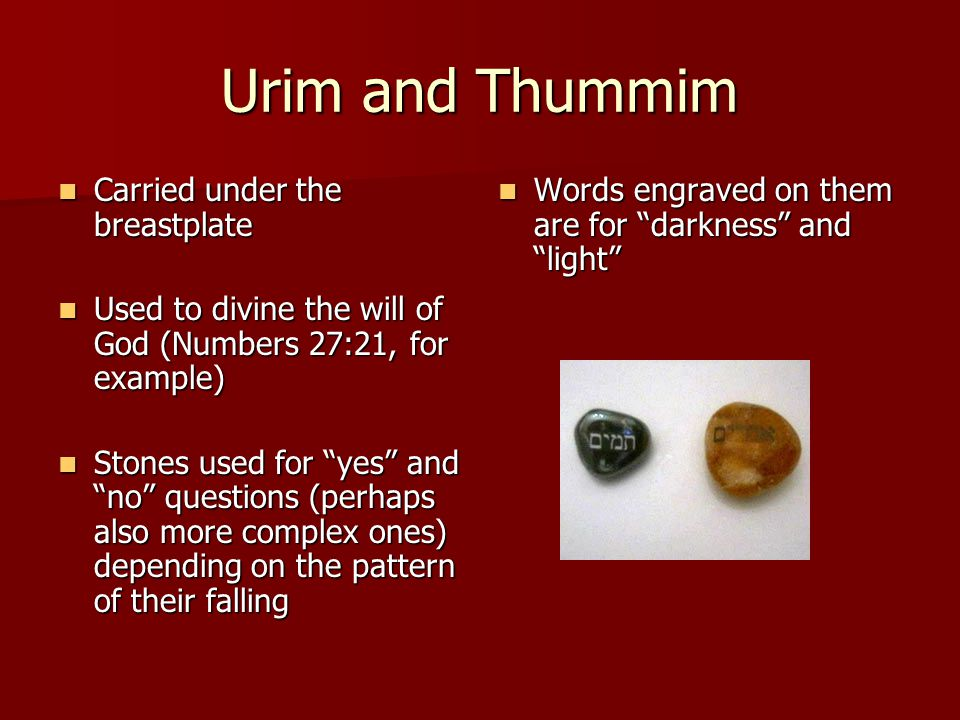 Image result for urim and thummim