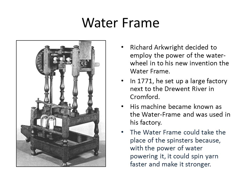 Who Invented Water Frame - Page 3 - Frame Design & Reviews ✓