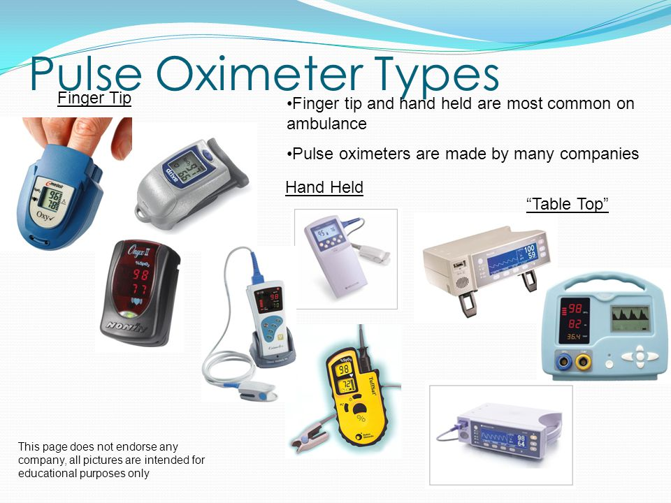 Pulse Oximetry Optional, AEMT  - ppt video online download
