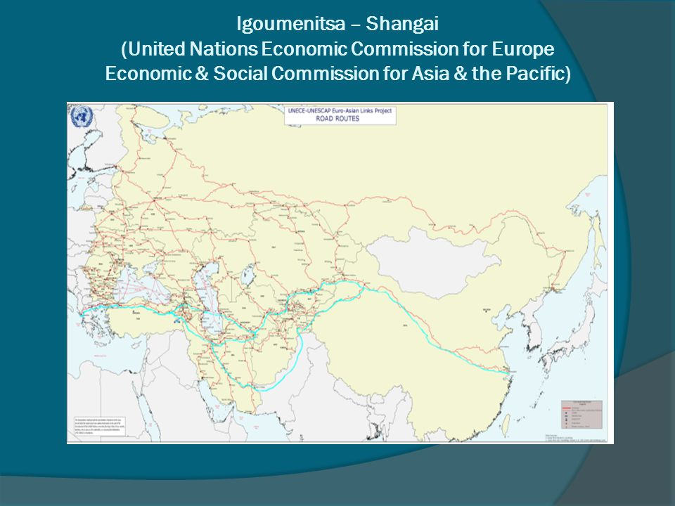 Igoumenitsa – Shangai (United Nations Economic Commission for Europe Economic & Social Commission for Asia & the Pacific)