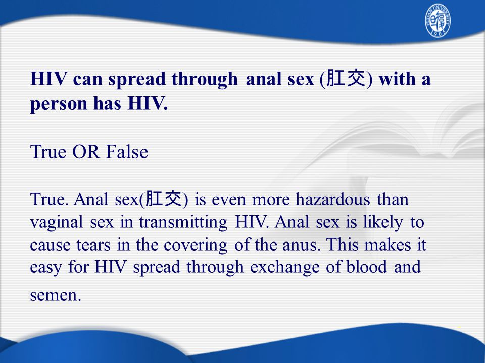 Does anal sex cause aids does not