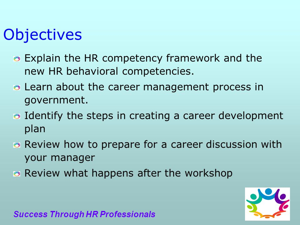 HR Competencies and Career Development HR Support Group - ppt video
