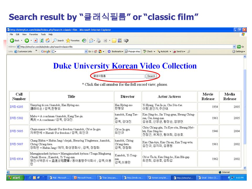 Search result by 클래식필름 or classic film