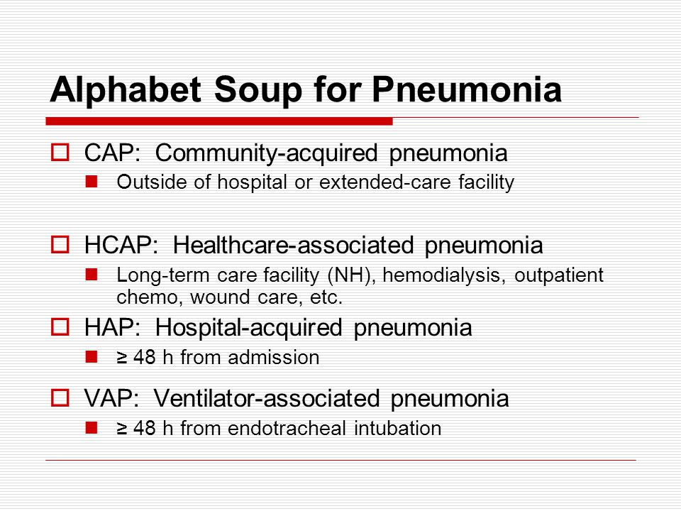 b9c83d2a7e3 Community-acquired Pneumonia - ppt video online download