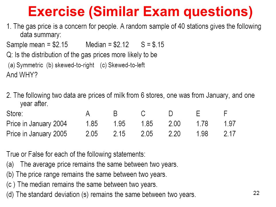Exercise (Similar Exam questions)