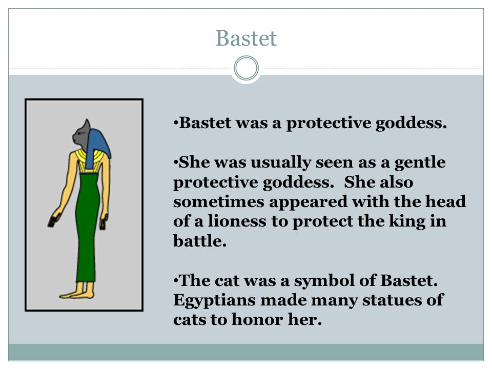 Egyptian Gods and Goddesses - ppt video online download