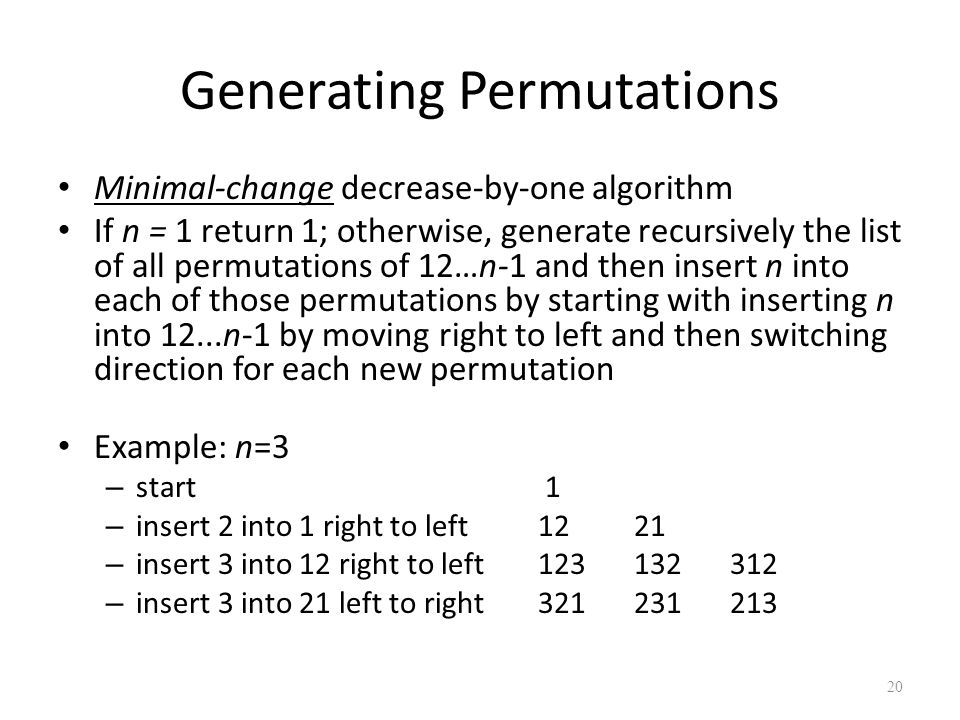 Design & Analysis of Algorithms CS ppt download