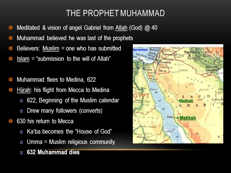 Unit 5 Africa & Islam Quizlet: - ppt download