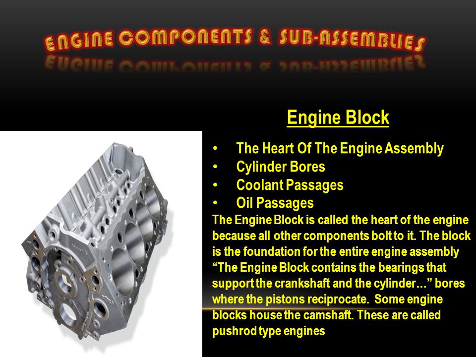 21 Engine Components