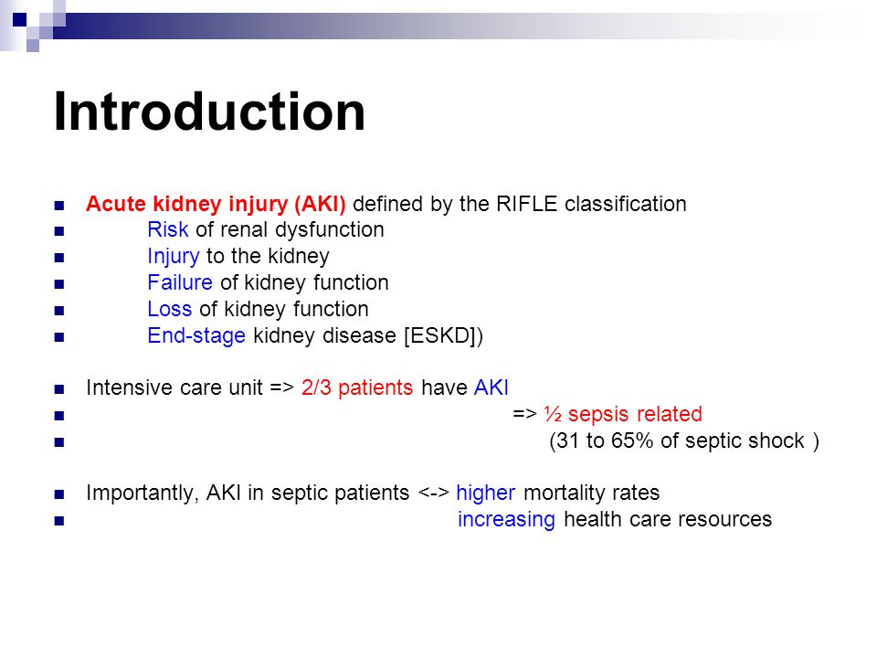Predictors Of Acute Kidney Injury In Septic Shock Ppt Download