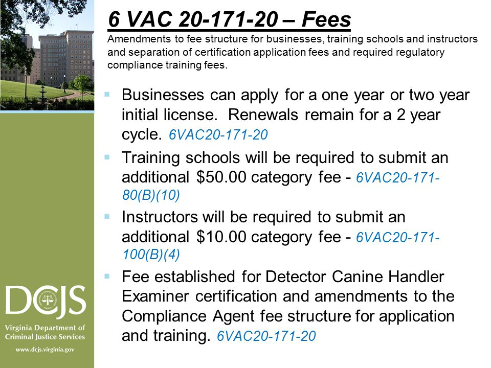 va dcjs certification - 960×720