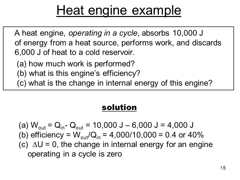 Heat engine example