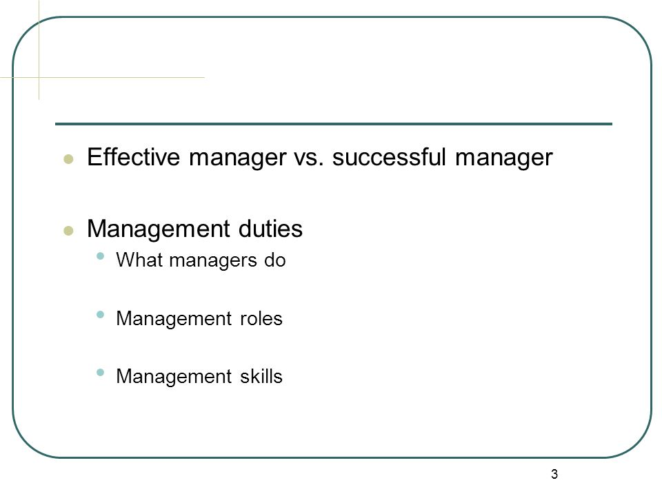 Effective manager vs. successful manager Management duties