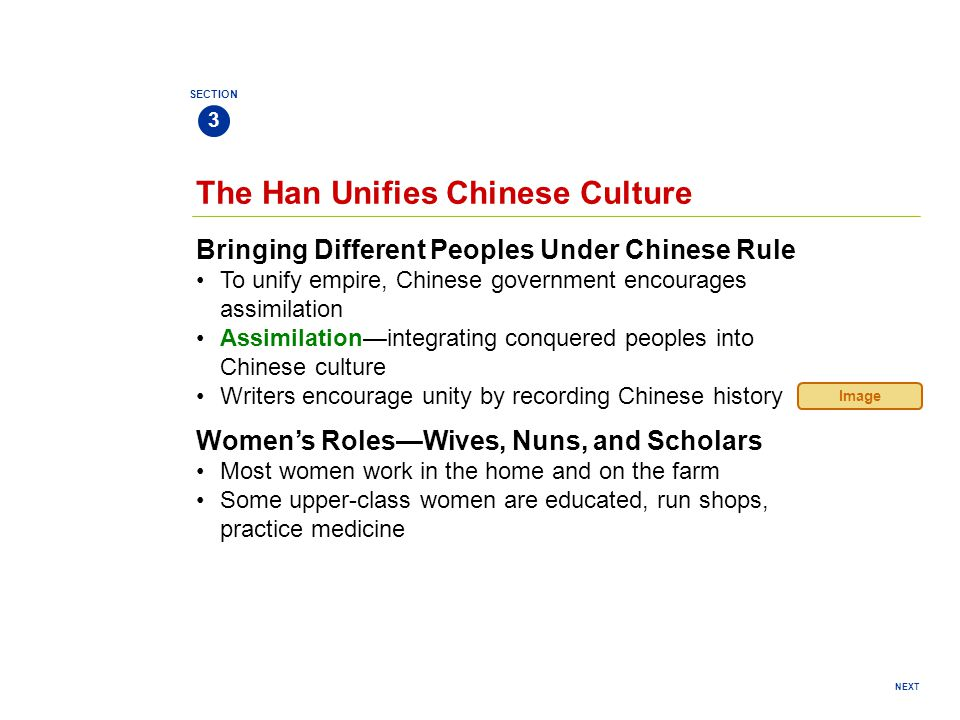 The Han Unifies Chinese Culture
