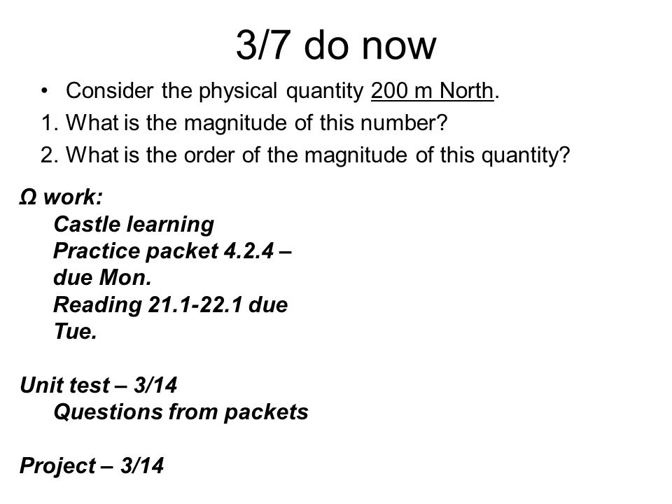 3/7 do now Consider the physical quantity 200 m North.