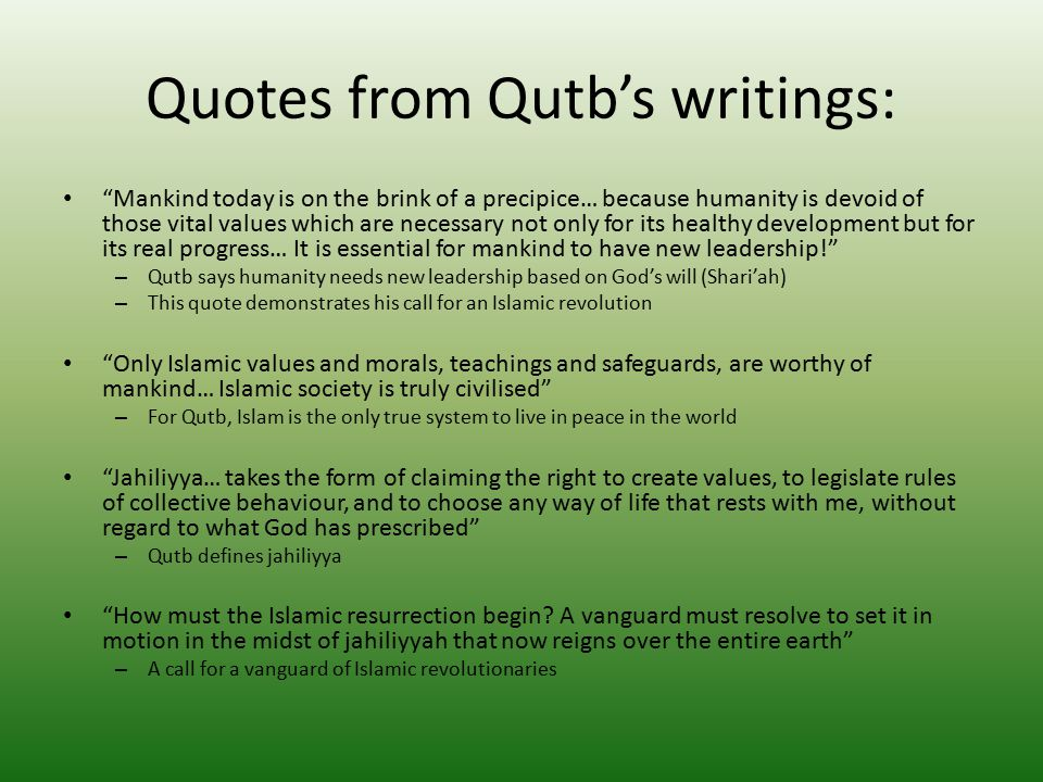 Islam Hsc Revision Ppt Video Online Download