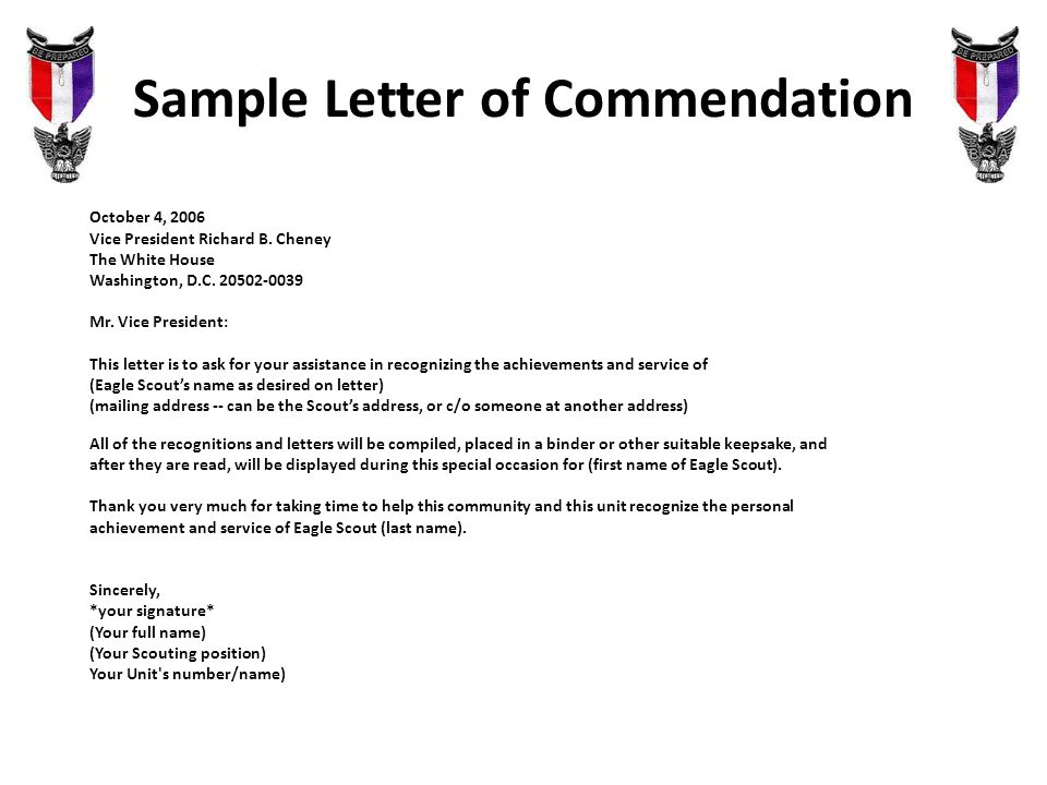 sample letter of commendation