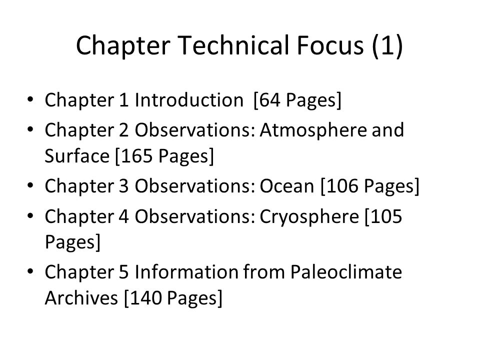Chapter Technical Focus (1)