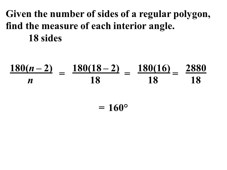 How to find interior angles cabinets matttroy for How do you find the exterior angles of a polygon