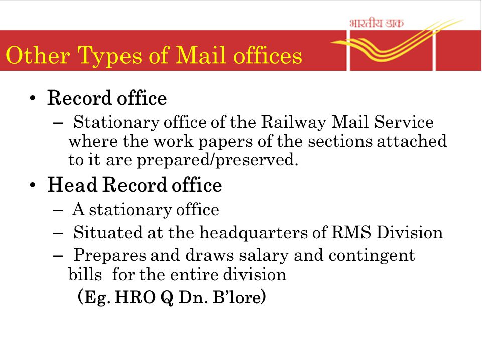 Types Of Mail Offices Ppt Video Online Download