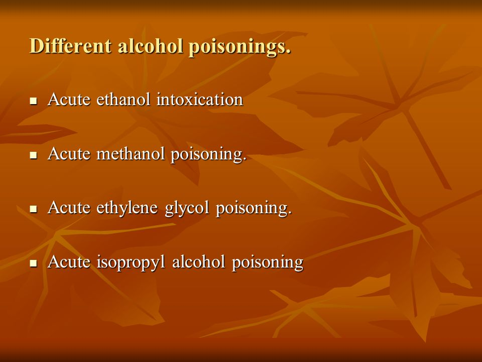ACUTE ALCOHOL INTOXICATION - ppt video online download