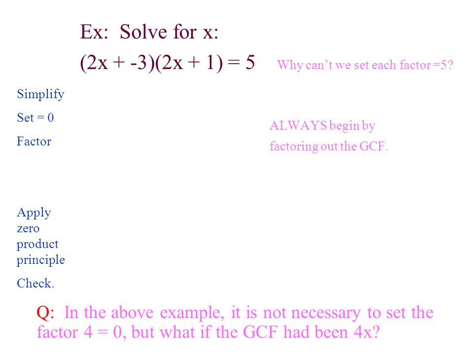 (2x + -3)(2x + 1) = 5 Why can't we set each factor =5 ALWAYS begin by