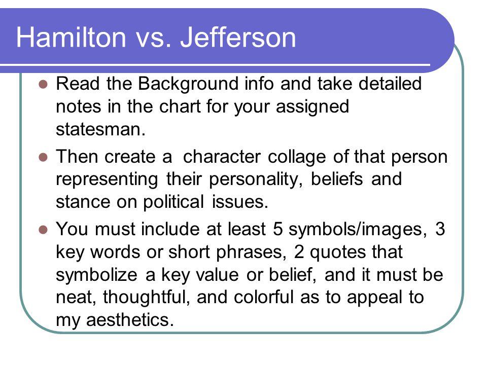 17 Hamilton Vs Jefferson