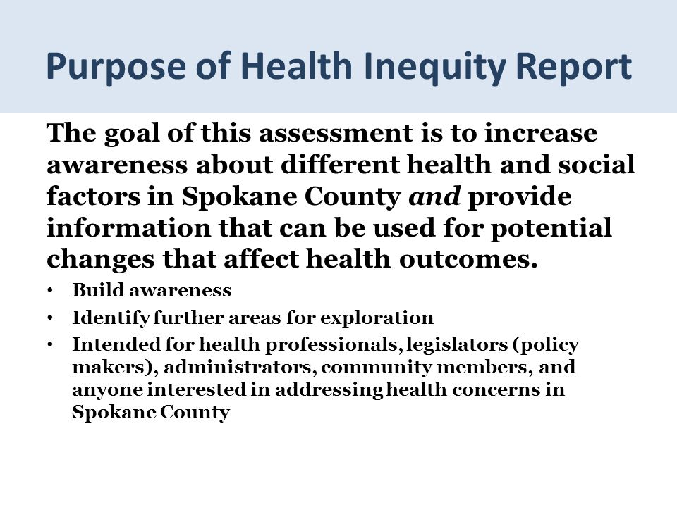 Purpose of Health Inequity Report