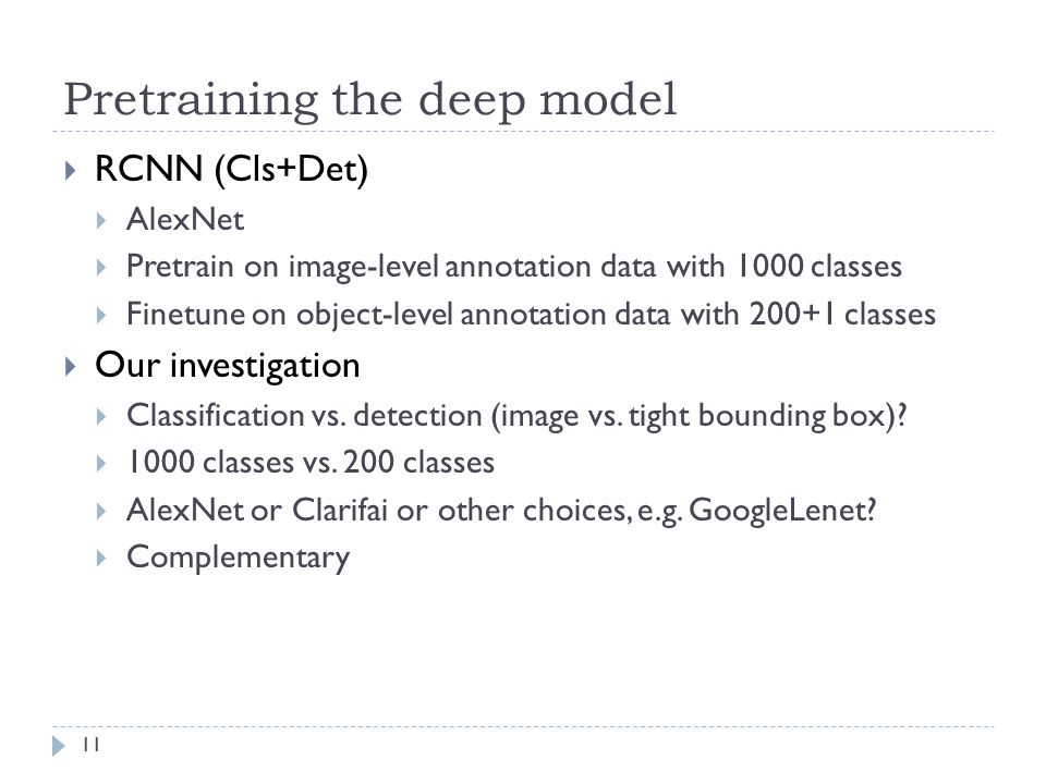 DeepID-Net: deformable deep convolutional neural network for