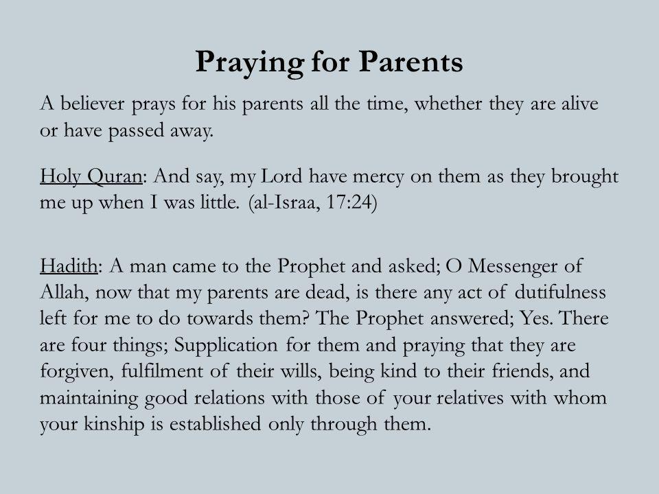 ALI 212: Parent-Child Relationship in Sahifa Sajjadiyyah