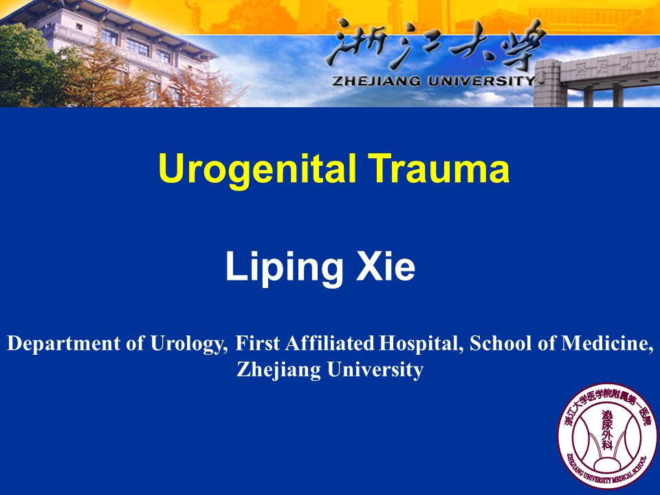 Urogenital Trauma Liping Xie