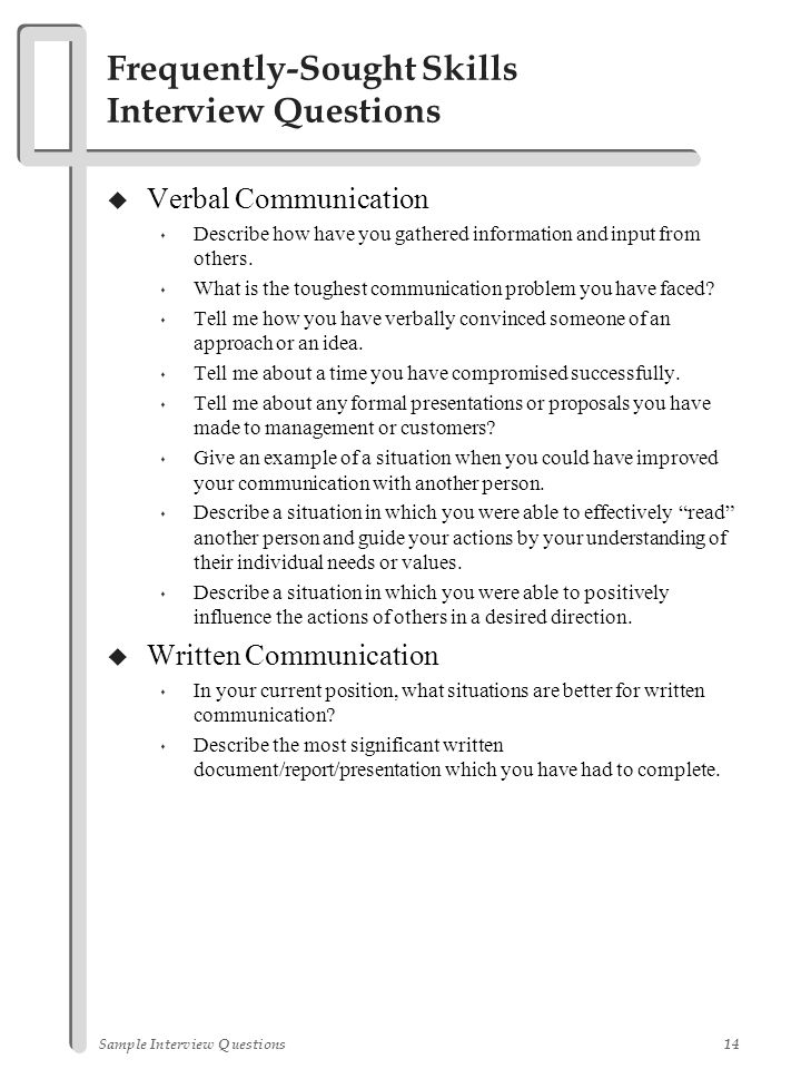 sample of interview questions