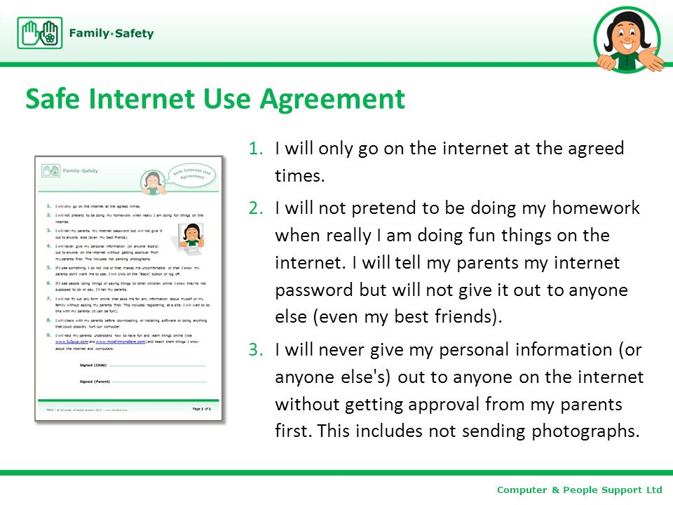 Not under my roof! The truth about the internet - - ppt download