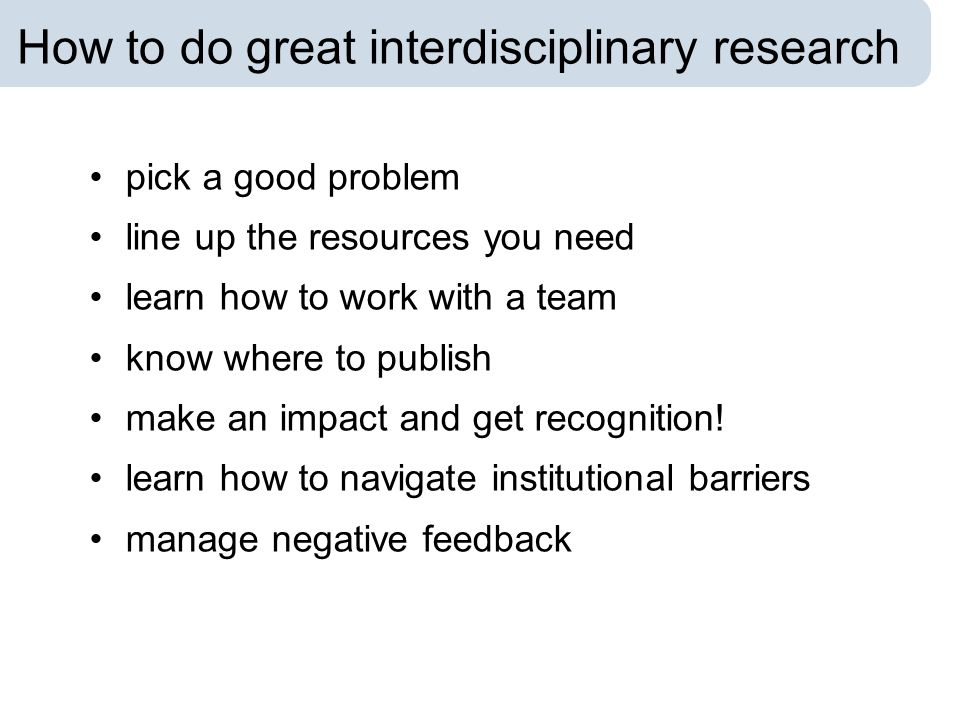 How to do great interdisciplinary research
