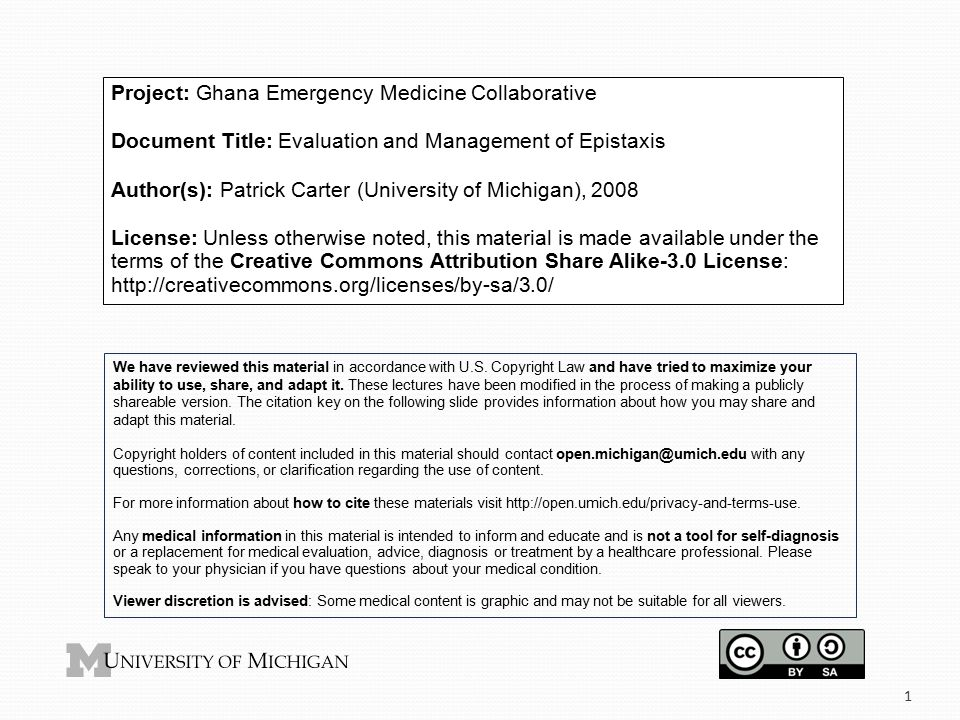 Project: Ghana Emergency Medicine Collaborative - ppt download