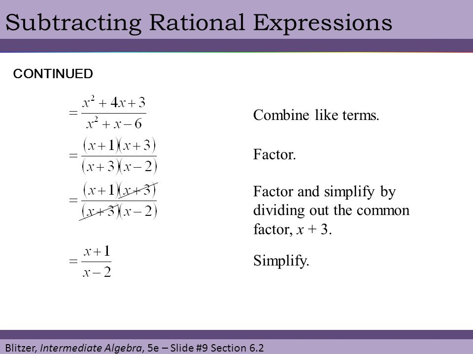 Subtracting Rational Expressions