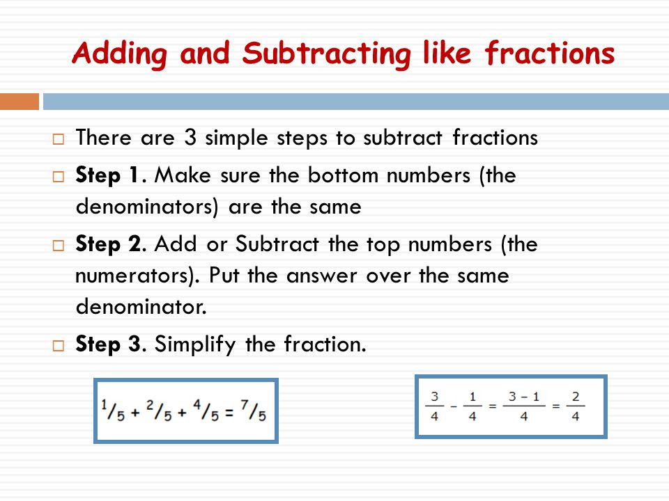 Adding and Subtracting Fractions - ppt video online download