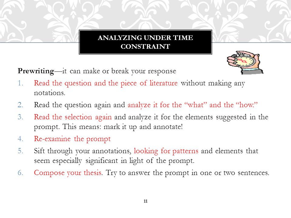 Analyzing under time constraint