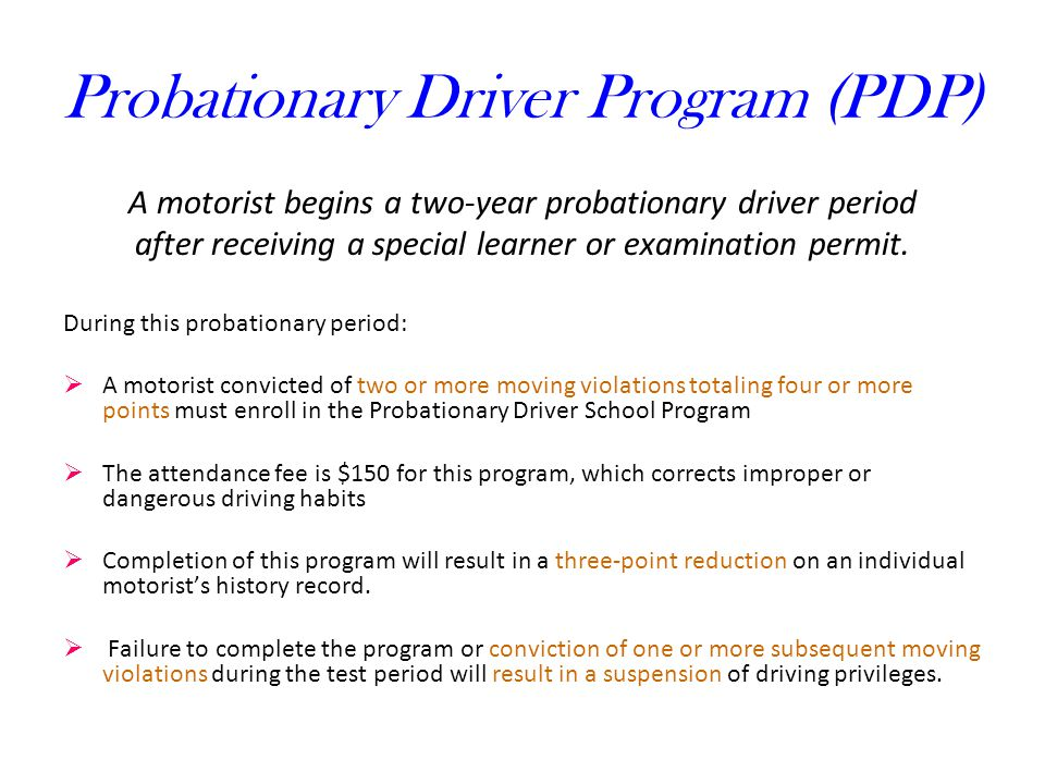 Probationary Driver Program (PDP)