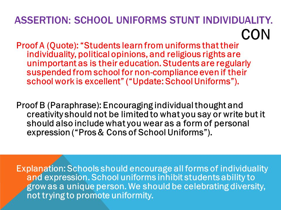 should students wear school uniforms why or why not