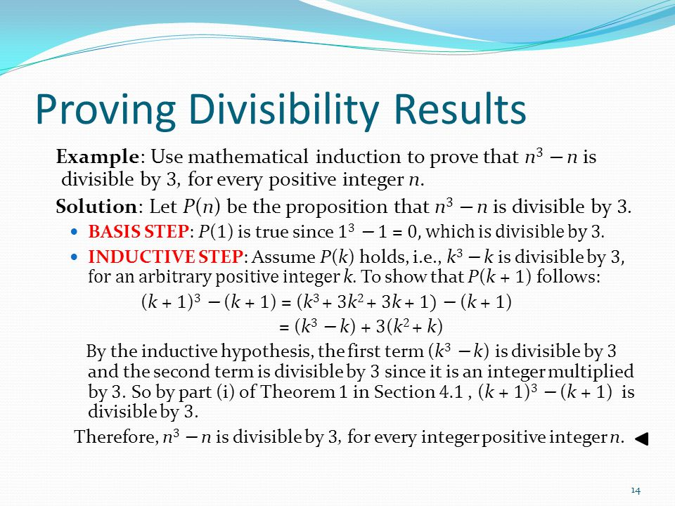 Proving Divisibility Results