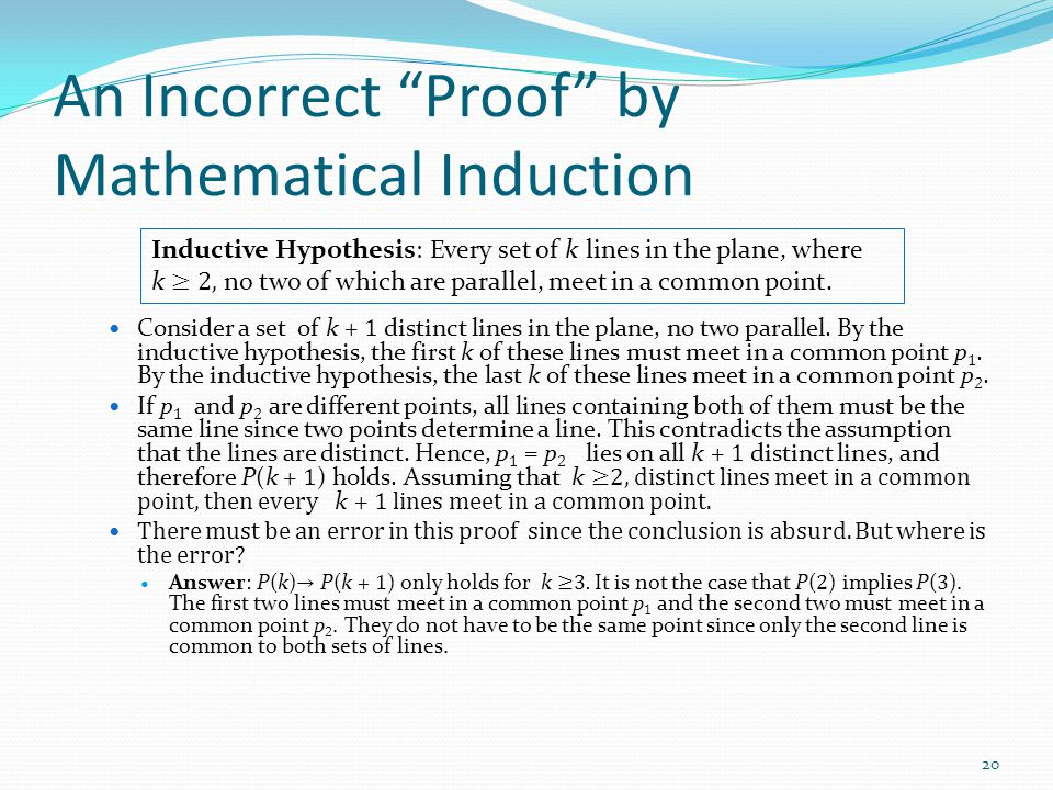 An Incorrect Proof by Mathematical Induction